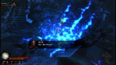 PS4版 ディアブロ3 (4)