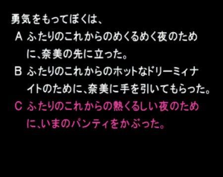 弟切草「ピンクのしおり」2