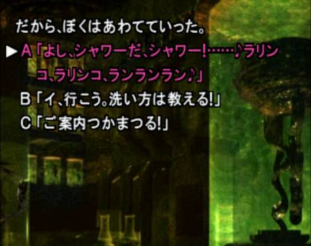 弟切草「ピンクのしおり」4
