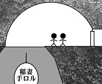 大作戦01