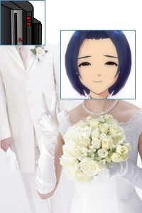 あずさと結婚