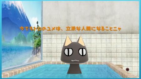 週刊トロ・ステーション (12)