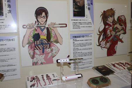 エヴァンゲリオンと日本刀14