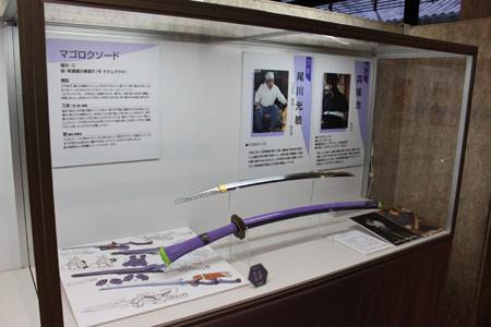 エヴァンゲリオンと日本刀08