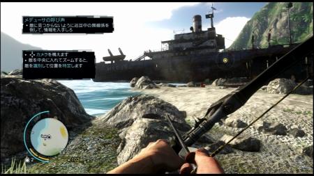 Far Cry 3 ファークライ3 (15)