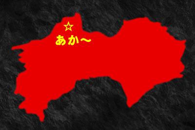地図⑤フォースは共産主義国になったお