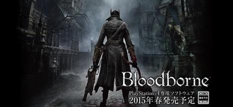 Bloodborne (20)