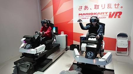 マリオカートVR01