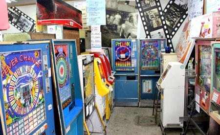 ゲーム博物館01