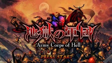 地獄の軍団00