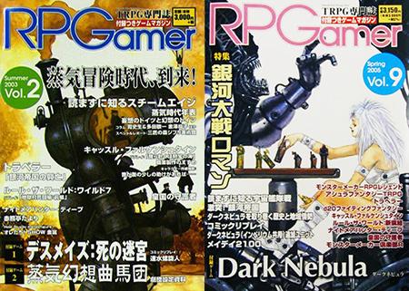 Dark Nebulaとデスメイズ