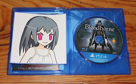bloodbornフラゲット01