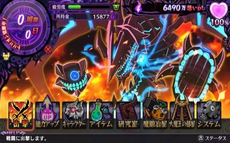魔壊神トリリオン (420)