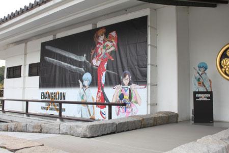 エヴァンゲリオンと日本刀04
