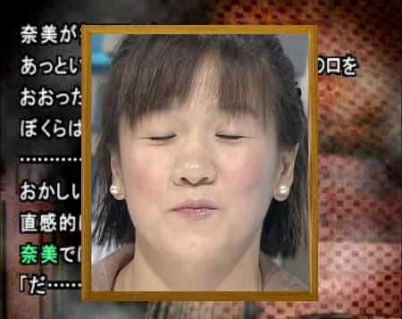 弟切草「ピンクのしおり」7