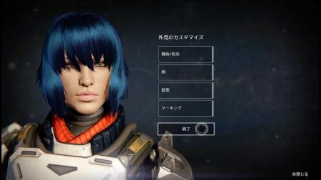 Destiny (ディスティニー)my (1)