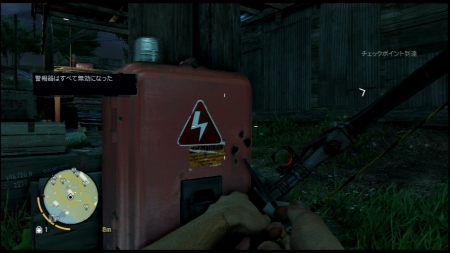 Far Cry 3 ファークライ3 (23)