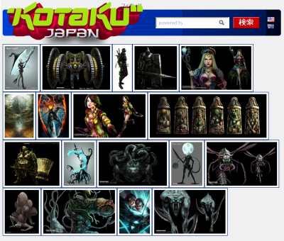 KotakuJapanのdarksoul画像