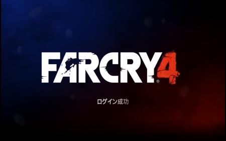 ファークライ4 (Farcry4) (1)