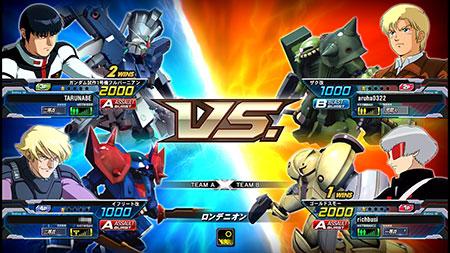 ガンダムEXVSフルブースト (対戦) (1)