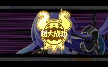 魔壊神トリリオン (9)