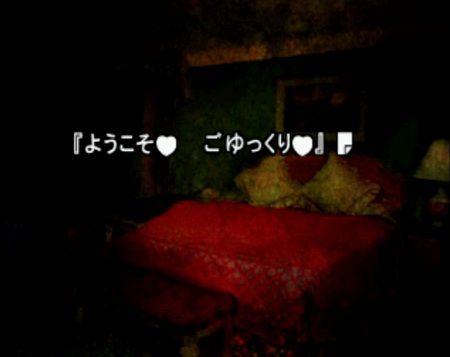 弟切草「ピンクのしおり」3
