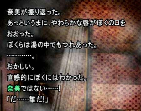 弟切草「ピンクのしおり」6