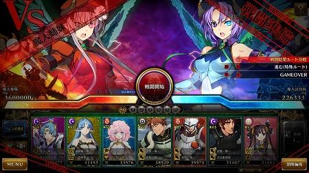 ランス10魔人 (3)
