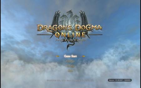 ドラゴンズドグマオンライン (1)