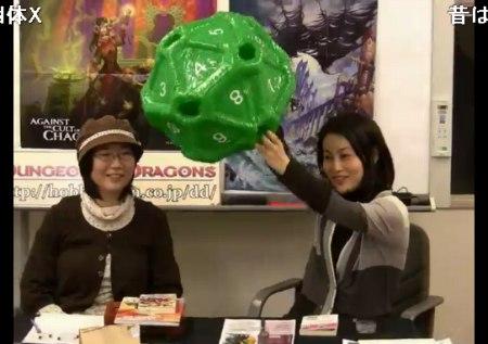 ダンジョンズ&ドラゴンズ ニコ生 (33)
