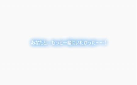 魔壊神トリリオン (15)