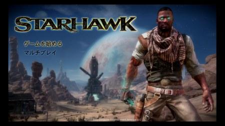 starhawk1