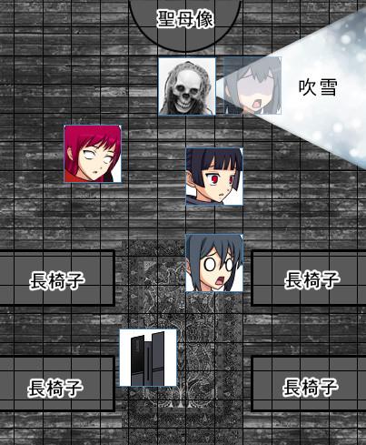 場面:リッチ戦03