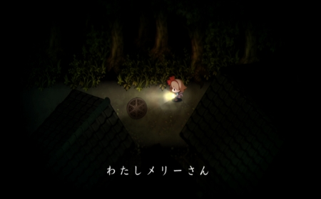 夜廻り (10)