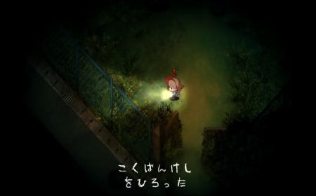 夜廻り (5)