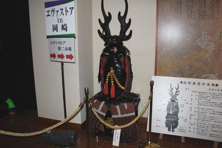 エヴァンゲリオンと日本刀21