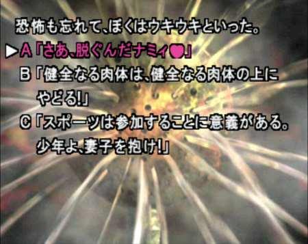 弟切草「ピンクのしおり」5
