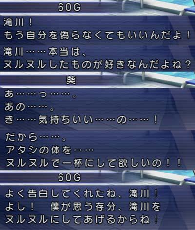 変態だー!02