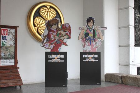 エヴァンゲリオンと日本刀05