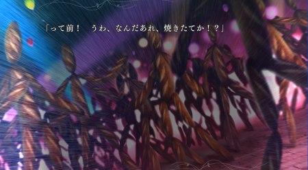 魔法使いの夜初見009