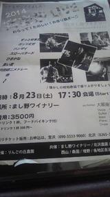 6e60c8b7.jpg
