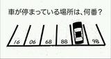 40c0c7a4.jpg