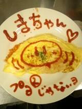 dbe78a48.JPG
