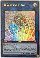 card100058455_1