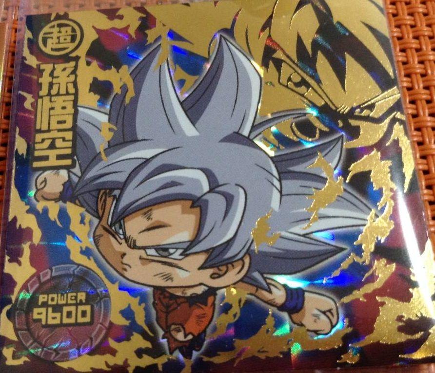 ドラゴンボール キャラクターゴジータ