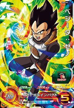 card04