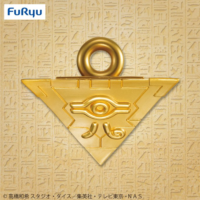 遊戯王「千年パズル」今日29日(金)午前0時より「とるモ」にて登場中 ...