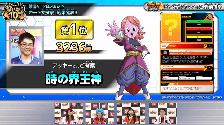 カード ランキング 2019 最強 ドラゴンボール ヒーローズ