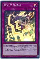 card100058485_1