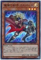 card100058308_1